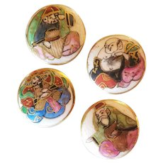 Set of 4 Vintage Satsuma Japan Buttons God of Good Fortune