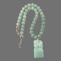 Carved Green Jade Fo Dog Chop, Jade Necklace