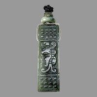Hand Carved Green Jade Dragon Belt Buckle Pendant Necklace