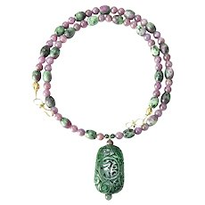 Carved Green Jade Perfume Bottle, Ruby Zoisite and Natural Ruby Necklace