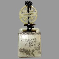 Old Chinese Soapstone Chop Pendant Necklace