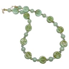 Carved Natural Green Jade Long Life and Double Happiness Beads 14k Gold Necklace