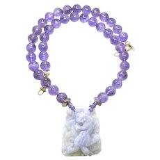 Natural Lavender Jade Dragon with Amethyst Necklace