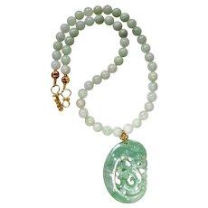 Carved Natural Green Jadeite Jade Dragon/Phoenix Necklace