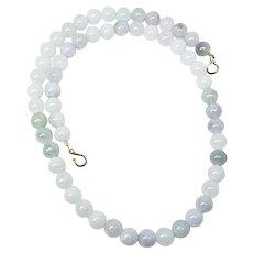 "Natural Blue Green Jade Necklace, 14k Gold - 22"""