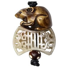 Vintage Carved Chinese Wood Rat Netsuke Pendant Necklace