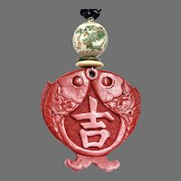 Carved Red Cinnabar Fish, Etched Dragon Pendant Necklace