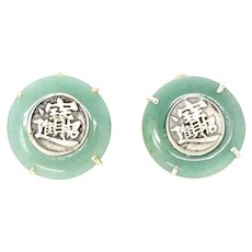 Green Aventurine with Vintage Money Character Button Earrings