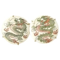 Chinese Bone Etched Dragon Button Earrings