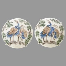 Etched Bone Stork Button Earrings  - signed