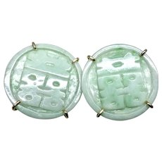 Carved Natural Chinese Green Jade Double Happiness Button Earrings