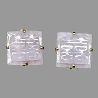 Lavender Jade Double Happiness Button Earrings