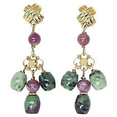 Ruby Zoite, Natural Ruby Drop Earrings