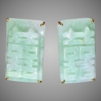 Carved Green Jade Double Happiness Button Earrings