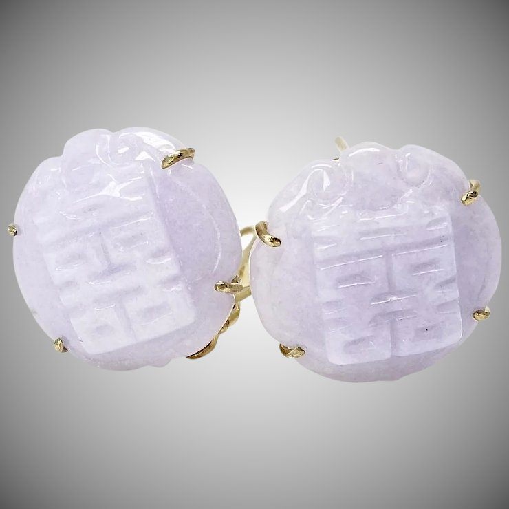 Natural Lavender Jade Hiness On Earrings