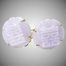 Natural Lavender Jade Happiness Button Earrings