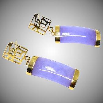 Vintage Lavender Jade 14K Gold Drop Earrings