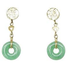 Green Jade, 14k Gold Drop Earrings