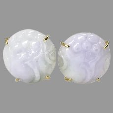 Carved Lavender Jade Lotus Button Earrings