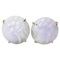 Carved Lavender Jade Lotus Button Earrings