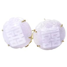 Carved Lavender Jade  Double Happiness Button Earrings