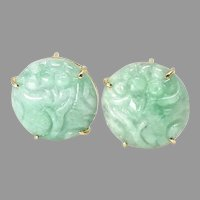 Carved Green Jade Lotus Button Earrings