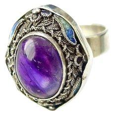Vintage Chinese Amethyst, Enameled Silver Filigree Ring