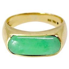 Vintage Apple Green Jade Saddle Ring 18k Gold