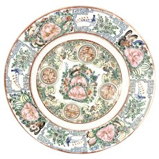 Vintage Chinese Porcelain Dessert Plate - 1920's Canton Rose Medallion China