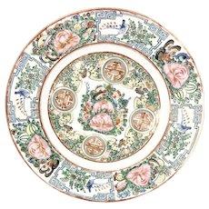 Vintage Dessert Plate - 1920's Canton Rose Medallion China