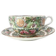 Vintage Chinese Porcelain 1920's Canton China - Rose Medallion pattern - Cup and Saucer