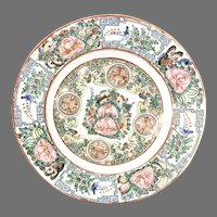 Vintage Hand Painted Chinese Porcelain Dessert Plate - 1920's Canton Rose Medallion China