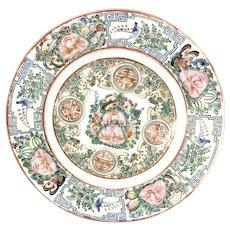 Vintage Chinese Porcelain Dessert Plate - 1920's Canton Rose Medallion China