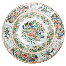 Vintage Chinese Porcelain Salad Plate 1920's Canton Rose Medallion China