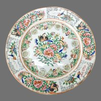 Vintage Hand Painted Chinese Porcelain Plate 1920's Canton Rose Medallion China