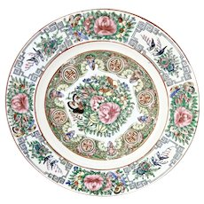 Vintage Chinese Porcelain Plate  - 1920's Canton Rose Medallion China