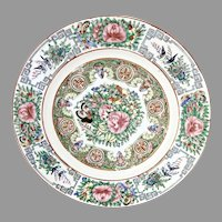 Vintage Hand Painted Chinese Porcelain Plate  - 1920's Canton Rose Medallion China