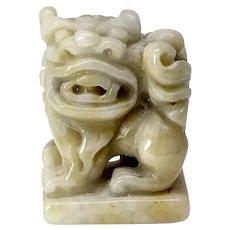 Vintage Golden Jade Fo Dog Figurine