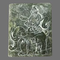 Vintage Chinese Etched Green Jade Decorative Plaque