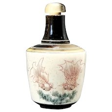 Vintage Etched Chinese Bone and Horn Fish Snuff Bottle