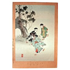 "SHUNTEI MIYAGAWA (1872-1914) ""Children Hopping On One Leg"" Meiji Period Original Woodblock Print"
