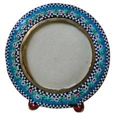 Early Italian Miniature Micro Mosaic Picture Frame