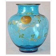 """Eugene Rousseau Blue """"Clair de Lune"""" Japonisant Vase"""