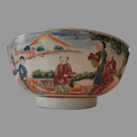 Chinese export Rose Mandarin Punch Bowl..Early 19th Century..