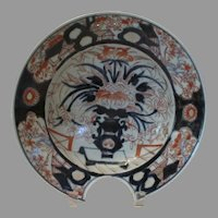19th Century Imari China Barber/Bleeding Bowl..