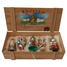 Kurt Adler Russian Collection Christmas Ornament Set..