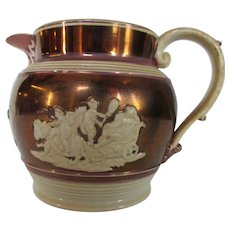 Luster Relief Molded Pitcher...