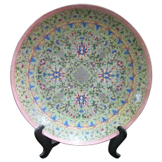"""Modern CHINESE Famille Rose Hand Painted Shallow Bowl 15.75"""""""