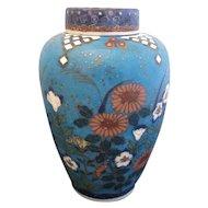 Beautiful Meiji Era Cloisonne Ginger Jar w/Butterfly Garden Motif and Glitter Finish