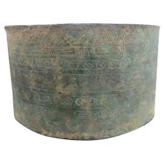 Ancient Luristan Bronze Engraved Geometric Pattern Green Patina Bracelet Engraved 1200-800 BC